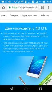 Huawei Honor 4c Pro работа над ошибками или привлекли другого маркетолога
