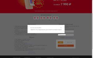 Акция лохотрон Xiaomi со скидкой 50% - итог
