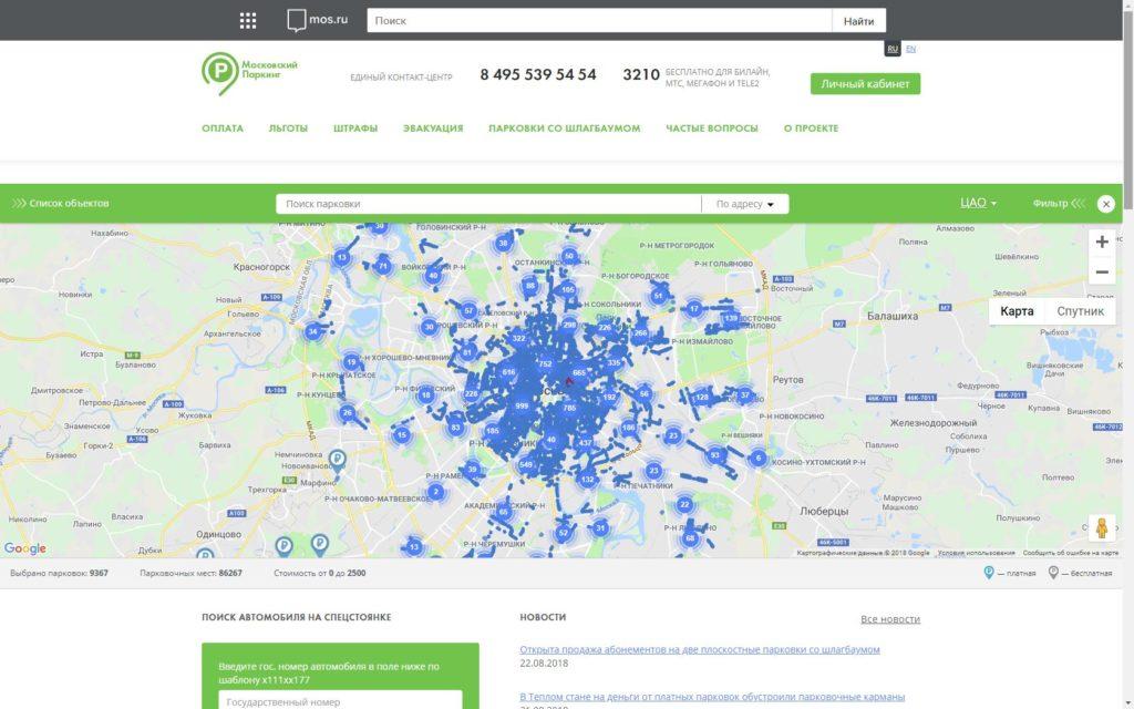 Карта платных парковок Москвы, охвачено все пространство города до МКАД