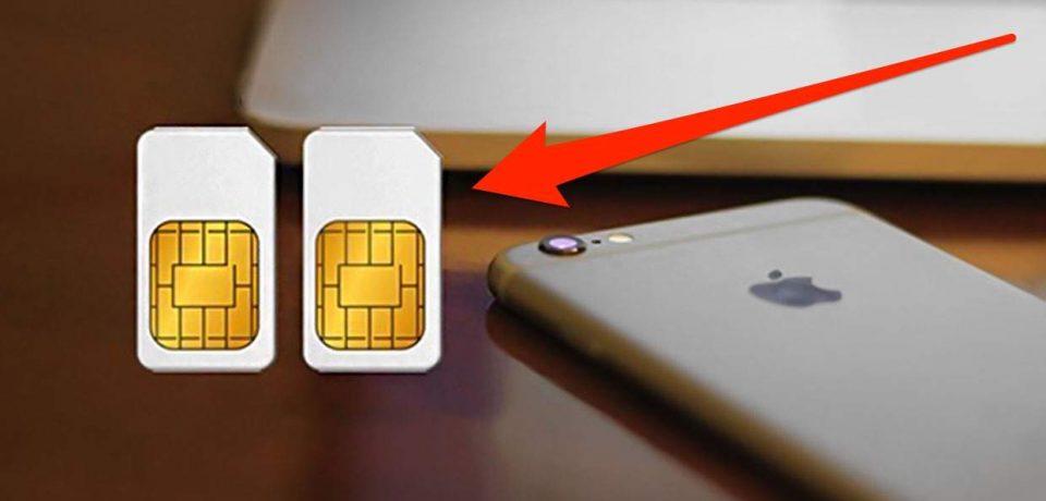 Двухсимочные iPhone представлены впервые