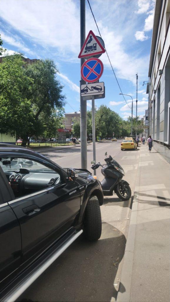 Подвох-подстава на дороге в Москве по собянински - знаки