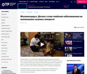 Лекарства или жизнь - такой выбор ставит российская действительность
