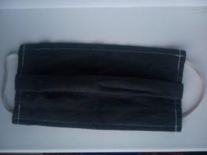 Маски за счет работодателя - маска пошитая из трусов выдаваемых заключенным