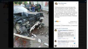 ДТП 9 июня Воронеж полицейский заехал на тротуар - один погибший, двое в тяжелом состоянии в больнице