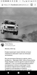 Российские вакцины