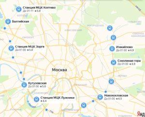 Велосипедист в Москве - МЦК