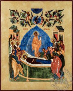 Икона Божией Матери «Успение», архимандрит Зенон, 1985 год