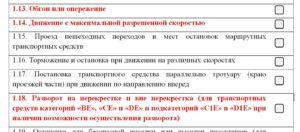 Регламент экзамена в ГИБДД - проект опубликован 11 сентября 2020 года