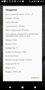 ТПК Техпром дата съемки